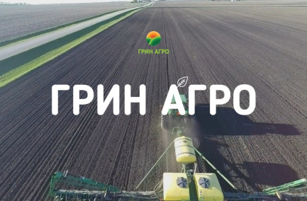 """Внедрение IP-телефонии для компании """"Грин Арго"""", Брянск"""